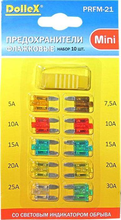 Предохранители флажковые DolleX Mini, с индикатором обрыва, с пинцетом, 10 штPRFM-21Предохранители флажковые DolleX Mini имеют диапазон номинальных значений силы тока: 5А-30А. Предохранители используются для защиты электропроводки в автомобилях. Плавкая вставка - главный элемент предохранителя. Материалом плавкой вставки является высококачественный цинковый сплав. Плавкая вставка перегорает при превышении номинального тока цепи. После очередного срабатывания устройство удаляется полностью или в нем заменяется сгоревший элемент. Пинцет в комплекте.