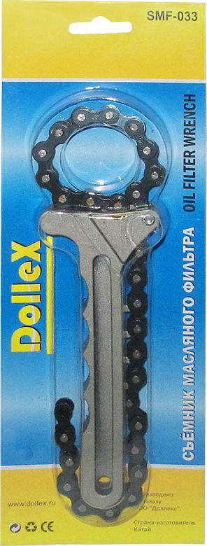 Съемник масляного фильтра DolleX ЦепьSMF-033Съемник масляного фильтра DolleX Цепь изготовлен из высококачественной углеродистой стали. Предназначендля установки и демонтажа масляныхфильтров.