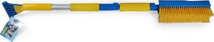 Щетка сметка DolleX, со скребком, водосгоном, раскладная, телескопическая, 92-112 смSNW-2242Щетка от снега и льда. Размер: 92-112 см. Телескопическая ручка.Щетина средней жесткости. Скребок для чистки льда. Материал: алюминий, полипропилен, пластик (abs)