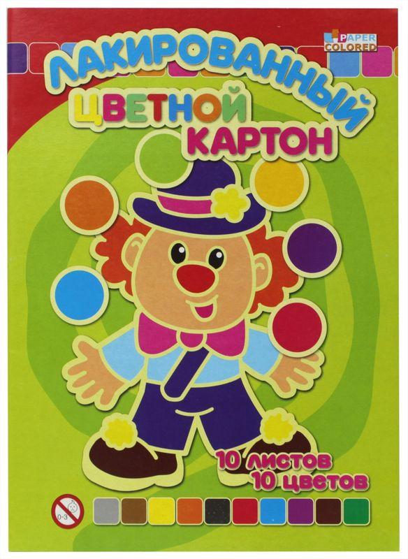 Бриз Картон цветной лакированный 10 листов1160-200Картон цветной лакированный Бриз позволит вашему ребенку создавать всевозможные аппликации и поделки. Набор состоит из 10 листов. Листы упакованы в оригинальную картонную папку. Создание поделок из картона поможет ребенку в развитии творческих способностей, кроме того, это увлекательный досуг.