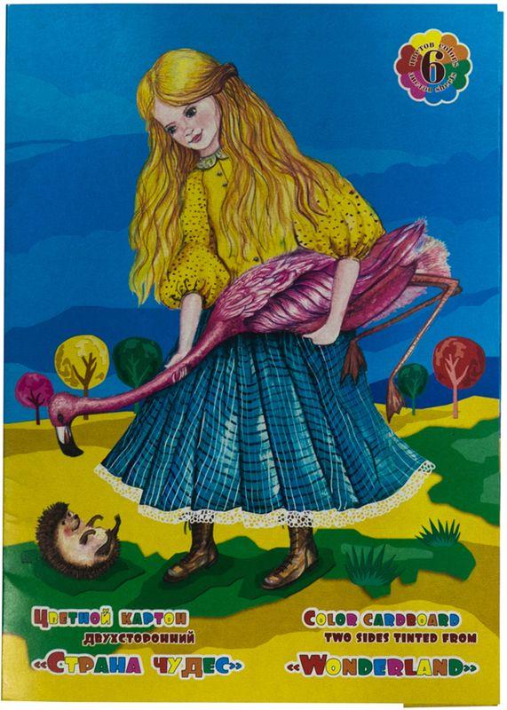 Палаццо Картон цветной Страна чудес 6 листовНК-9731Набор цветного картона Страна чудес формата А4 прекрасно подходит для аппликаций и поделок. Идеален для занятий в детском саду, школе и дома.В набор входит качественный, яркий достаточно плотный двухсторонний разноцветный картон.