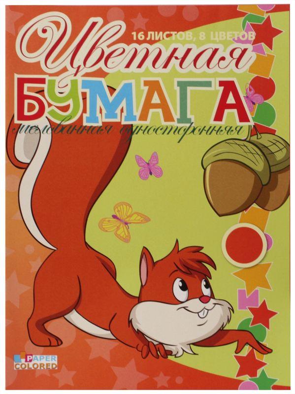 Бриз Бумага цветная Животные 8 цветов 16 листов бумага цветная 16 листов 8 цветов односторонняя миньоны universal миньоны