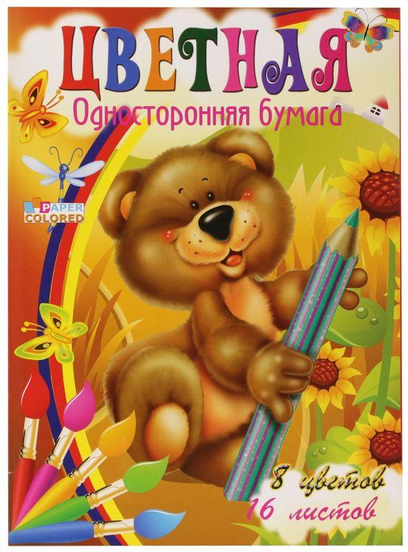 Бриз Бумага цветная Веселый львенок 8 цветов 16 листов смешарики бумага цветная пин 16 листов 8 цветов