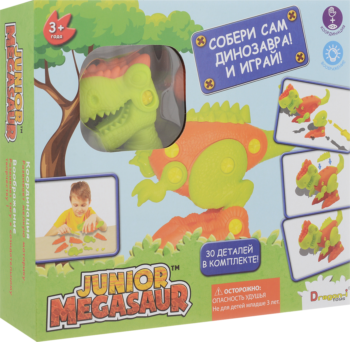 Junior Megasaur Конструктор Собери динозавра фигурки игрушки junior megasaur игрушка junior megasaur собери динозавра
