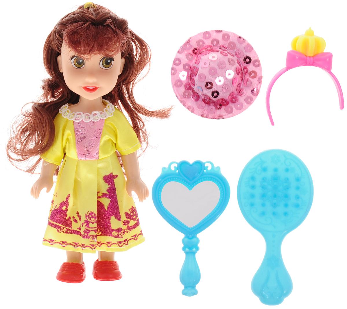 Город игр Мини-кукла Софья с аксессуарами ваша шляпка берет