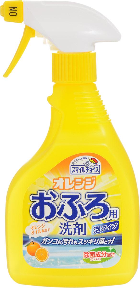 Средство для чистки ванн Mitsuei, с цитрусовым ароматом, 400 мл50268Средство Mitsuei предназначено для уборки в ванных комнатах. Прекрасно очищает любые стойкие загрязнения, благодаря содержанию апельсинового масла. Используется для мытья ванн, раковин и кафельной плитки. Отлично смывает налет, остающийся после горячей воды, жир, и остатки мыла. После применения моющего средства остается приятный цитрусовый аромат. Товар сертифицирован.