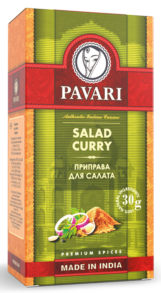 Pavari Salad Curry приправа для салата, 30 г овощерезка salad gourmet bradex