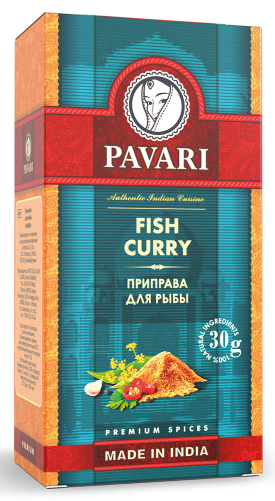 Pavari Fish Curry приправа для рыбы, 30 г32203Тщательно подобранная смесь традиционных специй и трав с добавлением особых пряностей, произрастающих исключительно в Индии. Придает блюдам из рыбы выразительный вкус и приятный аромат. Способствует улучшению пищеварения и повышает тонус организма.