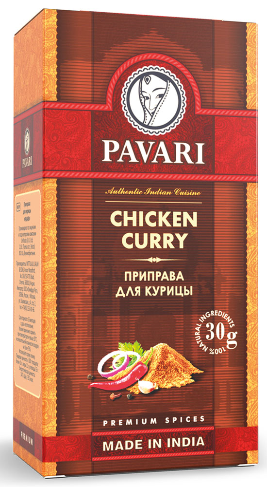 Pavari Chiken Curry приправа для курицы, 30 г32201Тщательно подобранная смесь традиционных специй и трав с добавлением особых пряностей, произрастающих исключительно в Индии. Придает блюдам из курицы выразительный вкус и приятный аромат. Способствует улучшению пищеварения и повышает тонус организма.Приправы для 7 видов блюд: от мяса до десерта. Статья OZON Гид
