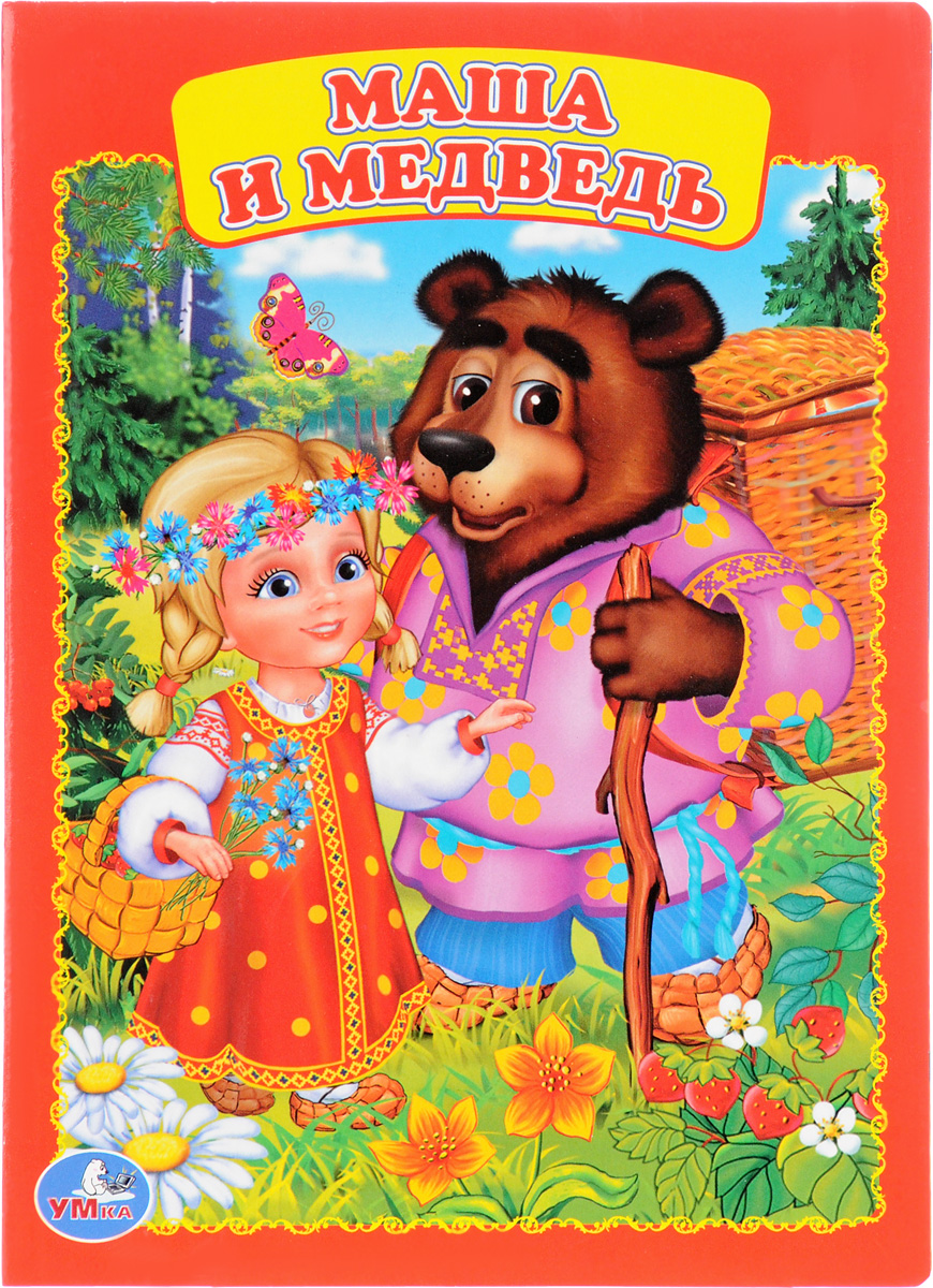 Маша и медведь пеналы маша и медведь пенал цветочная поляна 22111