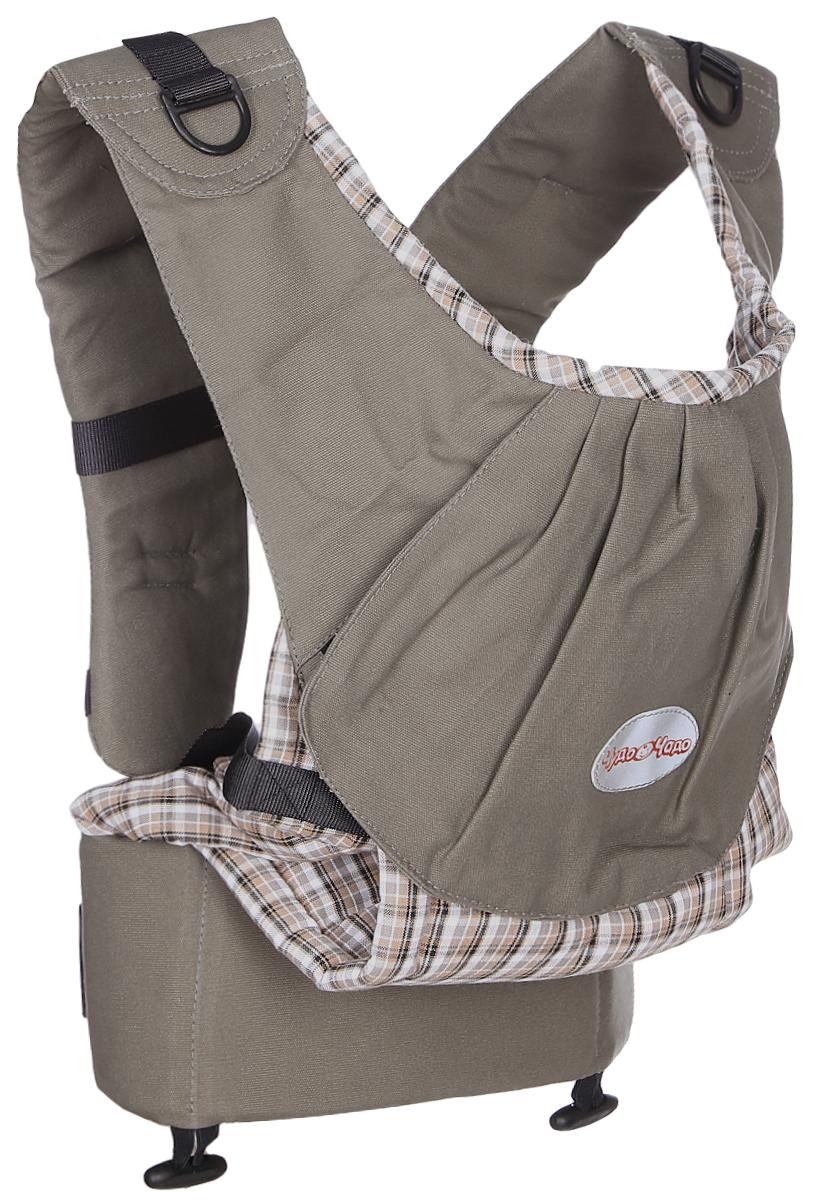 Эргономический слинго-рюкзак  Бебимобиль , цвет: серый -  Рюкзаки, слинги, кенгуру