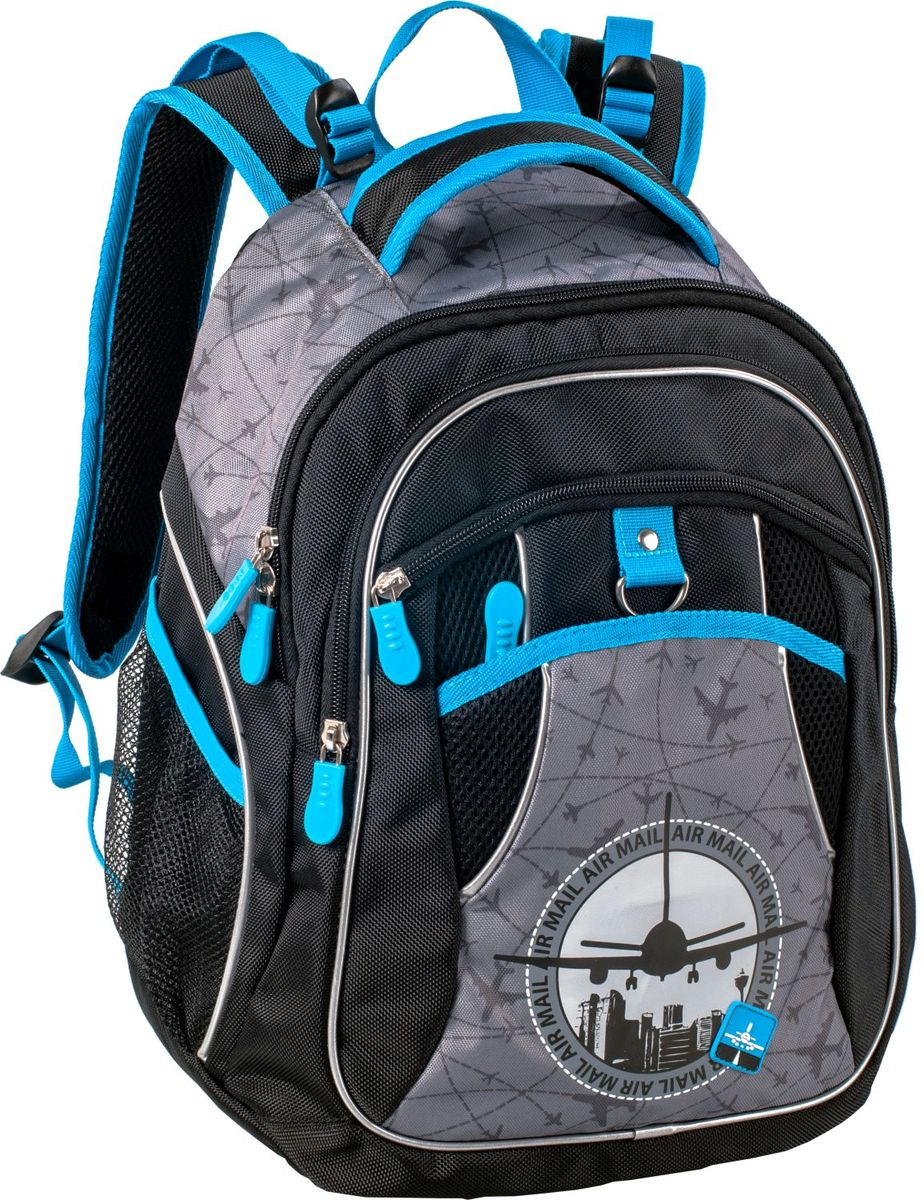 Erich Krause Рюкзак Air Mail39142Рюкзак Erich Krause Air Mail - это рюкзак с эргономичной спинкой для начальных и средних классов.Благодаря двум мягким плечевым ремням, длина которых регулируется, у ребенка не возникнут проблемы с позвоночником. Конструкция спинки дополнена эргономичными воздухопроницаемыми подушечками. Рюкзак выполнен из плотного полиэстера.Рюкзак состоит из одного вместительного отделения, закрывающегося на застежку-молнию с двумя бегунками. На лицевой стороне изделия находятся три кармана на молниях. По бокам рюкзака расположены два небольших открытых кармана.Для удобной переноски предусмотрена текстильная ручка и ручка для подвешивания рюкзака. Светоотражающие элементы обеспечивают безопасность в темное время суток.Такой школьный рюкзак станет незаменимым спутником вашего ребенка в походах за знаниями.