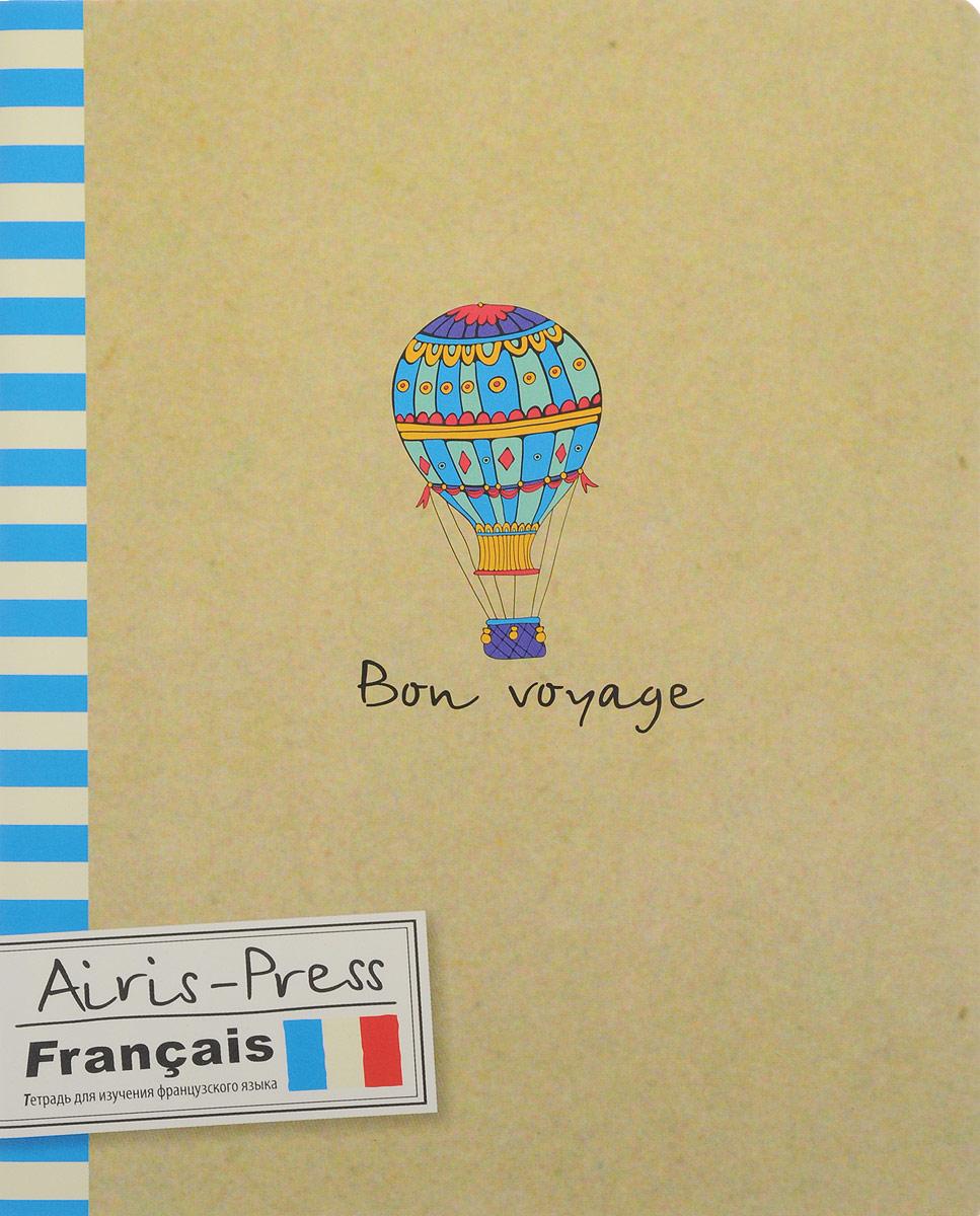 Французский язык. Тетрадь предметная. Bon Voyage ISBN: 978-5-8112-5798-0