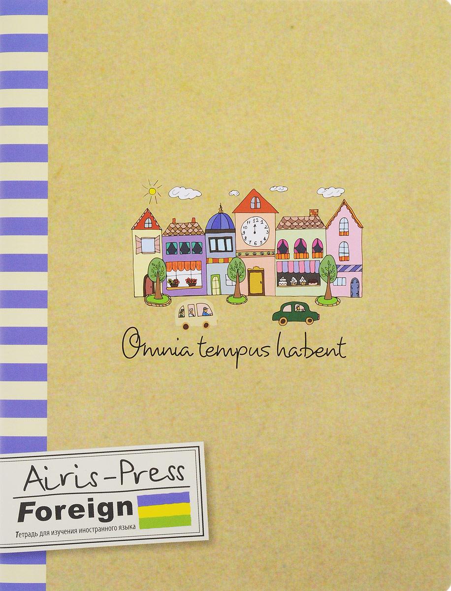Иностранный язык. Тетрадь предметная. Omnia Tempus Habent omnia в черкассах копия
