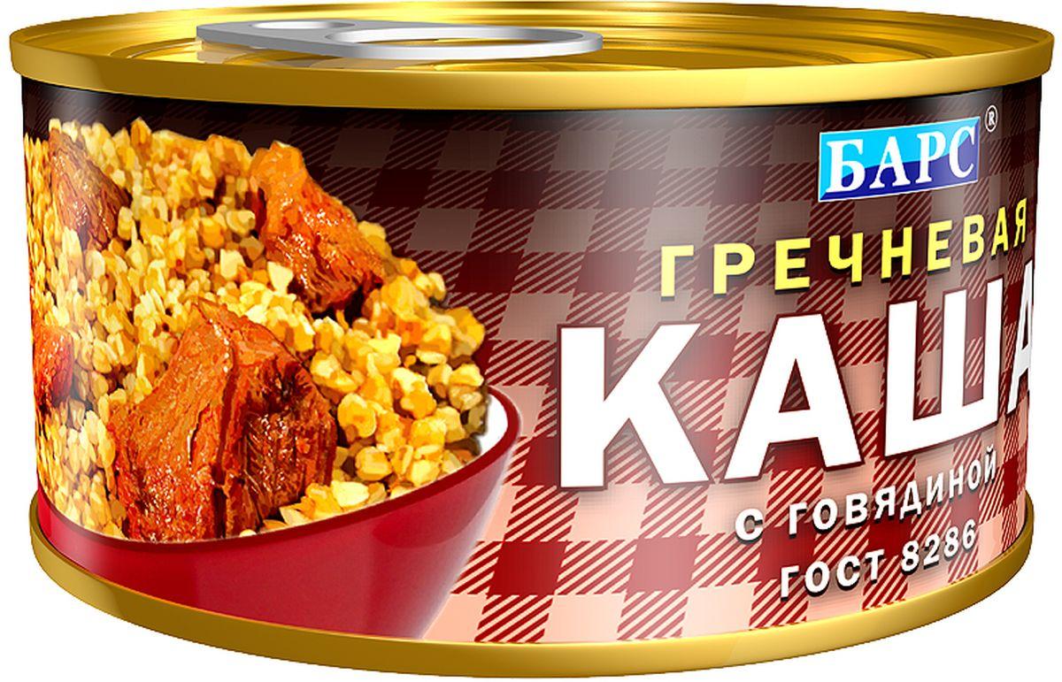 Вкусный ужин Барс каша гречневая с говядиной ГОСТ, 325 г вотчина цыпленок по домашнему 325 г