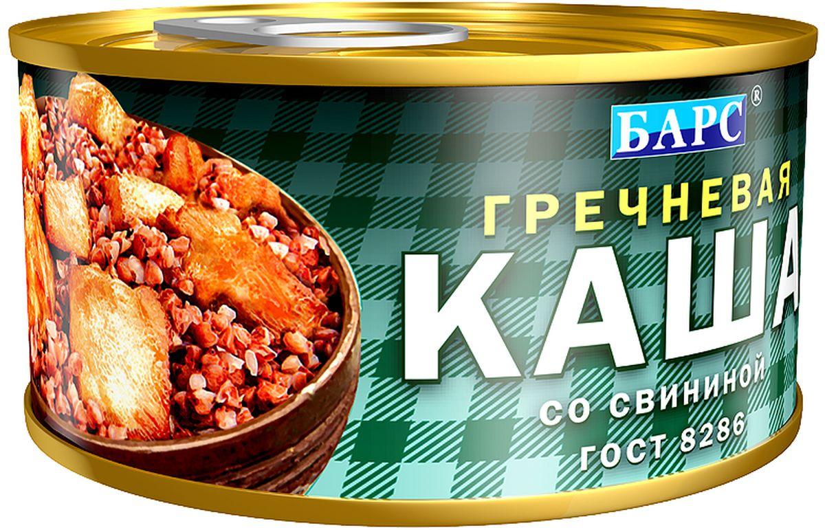 Вкусный ужин Барс каша гречневая со свининой ГОСТ, 325 г рузком каша рисовая со свининой 325 г