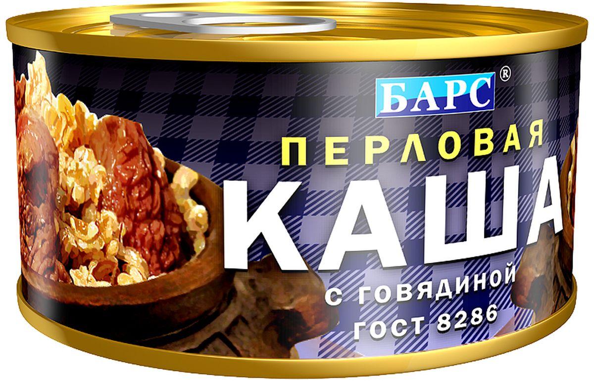 Вкусный ужин Барс каша перловая с говядиной ГОСТ, 325 г