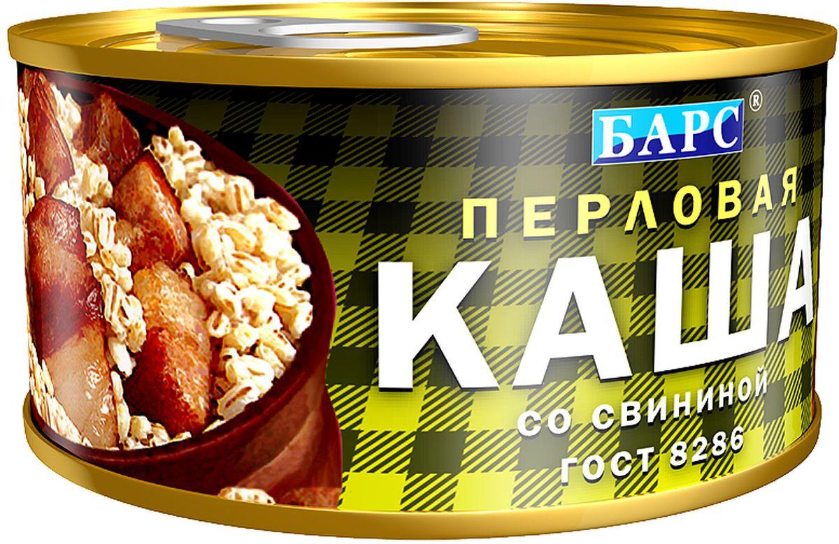 Вкусный ужин Барс каша перловая со свининой ГОСТ, 325 г вотчина цыпленок по домашнему 325 г