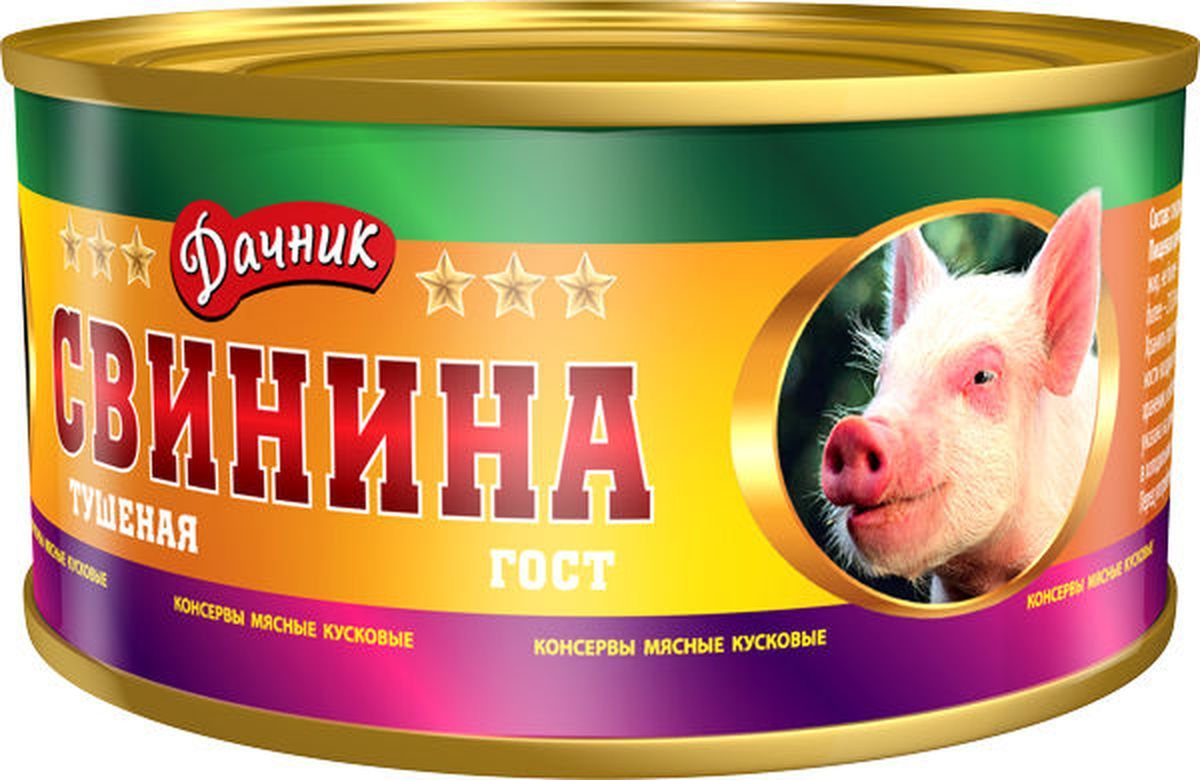 Дачник свинина тушеная ГОСТ эконом высший сорт, 325 г7021ТМ Дачник - это лучшее сочетание цены и качества. Имея невысокую цену, этот продукт не потерял свои отменные вкусовые качества.