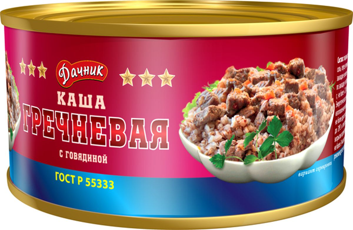 Дачник каша гречневая с говядиной ГОСТ, 325 г7024ТМ Дачник - это лучшее сочетание цены и качества. Готовое блюдо - Каша гречневая с говядиной. Откройте и разогрейте 1-2 минуты.