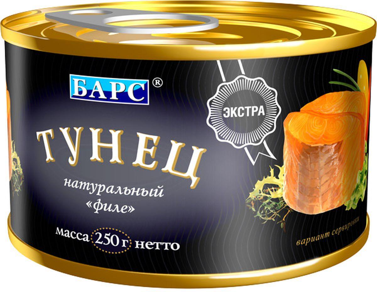 Барс тунец натуральный экстра, 250 г7305Рыбные консервы компании Барс производятся на собственном современном заводе, расположенном в экологически чистом районе Калининградской области, что позволяет полностью контролировать качество продукции. Для производства консервов компания Барс покупает самую качественную российскую рыбу и имеет надежных поставщиков сырья в основных странах-экспортерах рыбы. Благодаря тщательному соблюдению рецептуры ГОСТ, высокому качеству сырья и ингредиентов, технологи компании Барс сумели добиться исключительных вкусовых качеств традиционных рыбных консервов.
