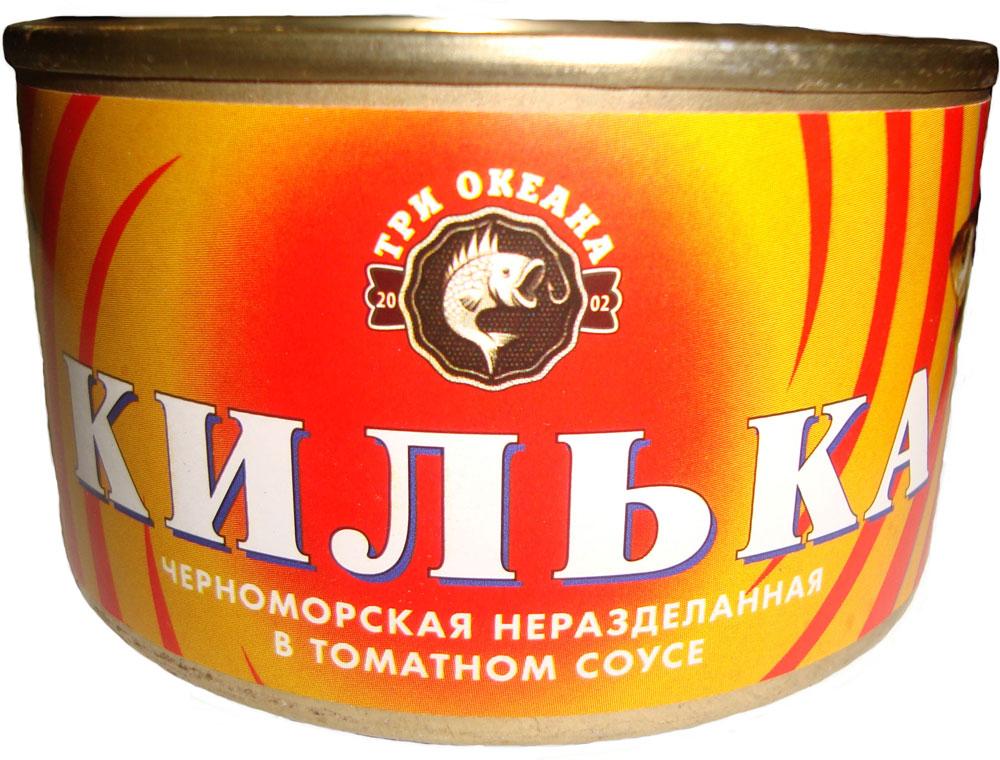 Три океана килька черноморская в томатном соусе, 240 г три океана шпроты натуральные копченые 160 г