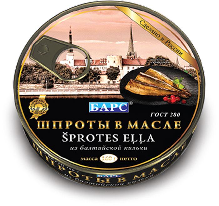Барс шпроты копченые в масле ГОСТ, 160 г барс свинина тушеная высший сорт гост 325 г
