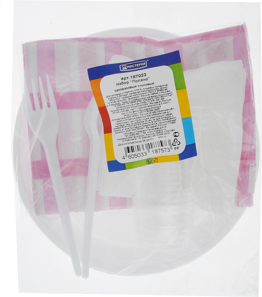 Набор одноразовой посуды Мистерия Поляна, 17 предметов187023Набор одноразовой посуды Мистерия Поляна на 6 персон включает 6 тарелок, 6 вилок, 6 стаканов, 6 салфеток и скатерть. Посуда выполнена из пищевого пластика, предназначена для холодных и горячих (до +70°С) пищевых продуктов. Скатерть изготовлена из полиэтилена (ПНД). Такой набор посуды отлично подойдет для отдыха на природе. В нем есть все необходимое для пикника. Он легкий и не занимает много места, а самое главное - после использования его не надо мыть. Объем стакана: 200 мл. Диаметр стакана (по верхнему краю): 7 см. Высота стакана: 9,5 см. Диаметр тарелки: 20,5 см. Длина вилки: 16,5 см. Размер салфетки: 24 х 24 см. Размер скатерти: 120 х 150 см.