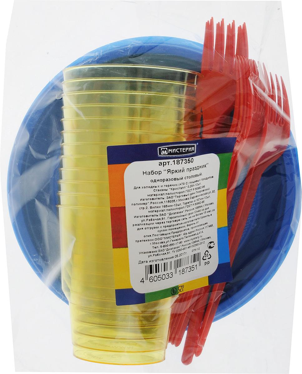 Набор одноразовой посуды Мистерия Яркий праздник, 36 предметов187350Набор одноразовой посуды Мистерия Яркий праздник на 12 персон включает 12 тарелок, 12 вилок и 12 стаканов Кристалл. Посуда выполнена из пищевого пластика, предназначена для холодных и горячих (до +70°С) пищевых продуктов. Стаканы отличаются устойчивостью и прочностью.Такой набор посуды отлично подойдет для отдыха на природе. В нем есть все необходимое для пикника. Он легкий и не занимает много места, а самое главное - после использования его не надо мыть. Объем стакана: 200 мл. Диаметр стакана (по верхнему краю): 7,5 см. Высота стакана: 8 см. Диаметр тарелки: 16,7 см. Длина вилки: 16,5 см.Уважаемые клиенты! Обращаем ваше внимание на цветовой ассортимент товара. Поставка осуществляется в зависимости от наличия на складе.