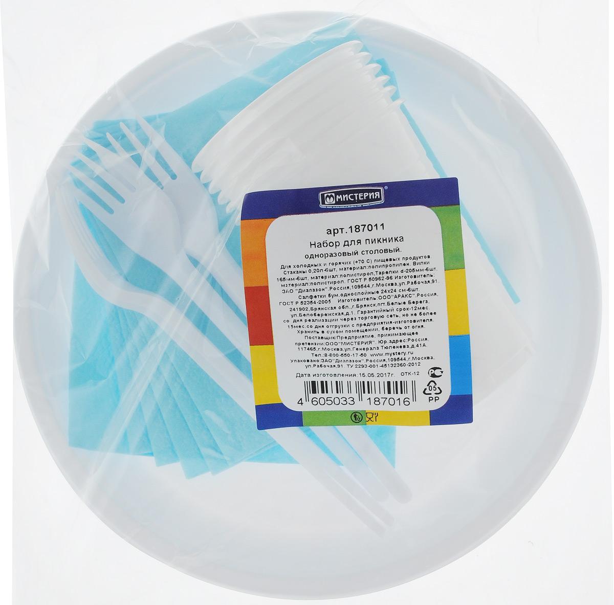 Набор одноразовой посуды Мистерия Пикник, 24 предмета187011Набор одноразовой посуды Мистерия Пикник на 6 персон включает 6 тарелок, 6 вилок, 6 стаканов и 6 салфеток. Посуда выполнена из пищевого пластика, предназначена для холодных и горячих (до +70°С) пищевых продуктов. Такой набор посуды отлично подойдет для отдыха на природе. В нем есть все необходимое для пикника. Он легкий и не занимает много места, а самое главное - после использования его не надо мыть. Объем стакана: 200 мл. Диаметр стакана (по верхнему краю): 7 см. Высота стакана: 9,5 см. Диаметр тарелки: 20,5 см. Длина вилки: 16,5 см. Размер салфетки: 24 х 24 см.Уважаемые клиенты! Обращаем ваше внимание на цветовой ассортимент товара. Поставка осуществляется в зависимости от наличия на складе.