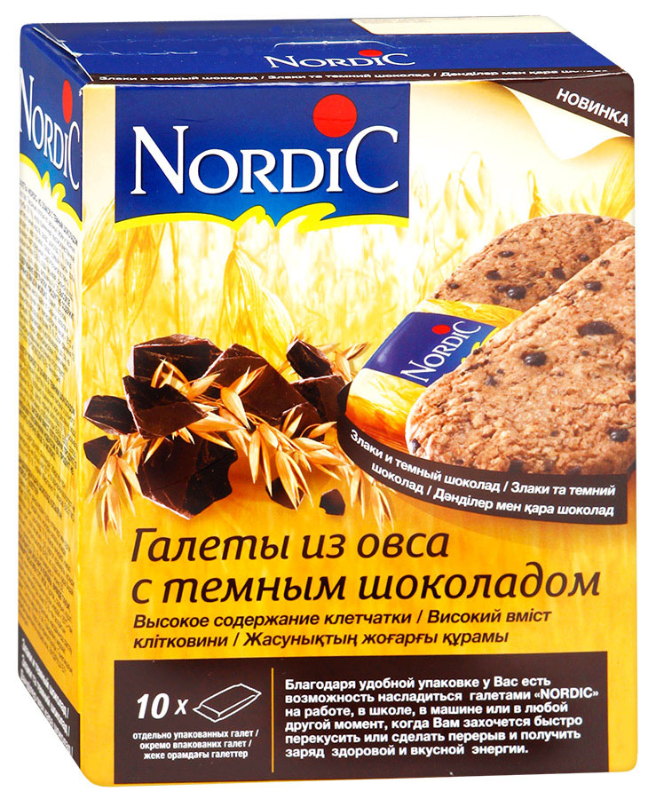 Nordic галета из овса с темным шоколадом, 30 г6411200106777Вкусный полезный перекус, традиционный овсяный продукт (печенье из овса) по особой здоровой, полезной, финской рецептуре. Не очень сладкий продукт, не содержит молока и яиц. Удобная упаковка и все преимущества цельного зерна и овсяной каши в одной галете.