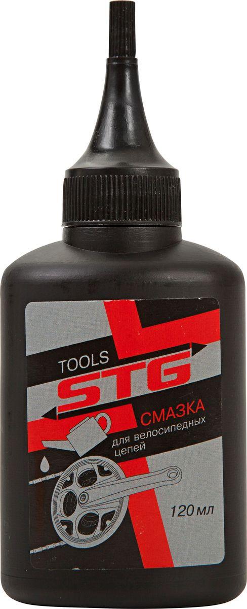 Смазка для велосипедных цепей STG, 120 млХ74048Смазка STG может быть использована для всех видов велосипедных цепей и приводных тросиков. Благодаря своей формуле она обеспечивает идеальную защиту и повышает устойчивость к износу всех элементов.Товар сертифицирован.Гид по велоаксессуарам. Статья OZON Гид