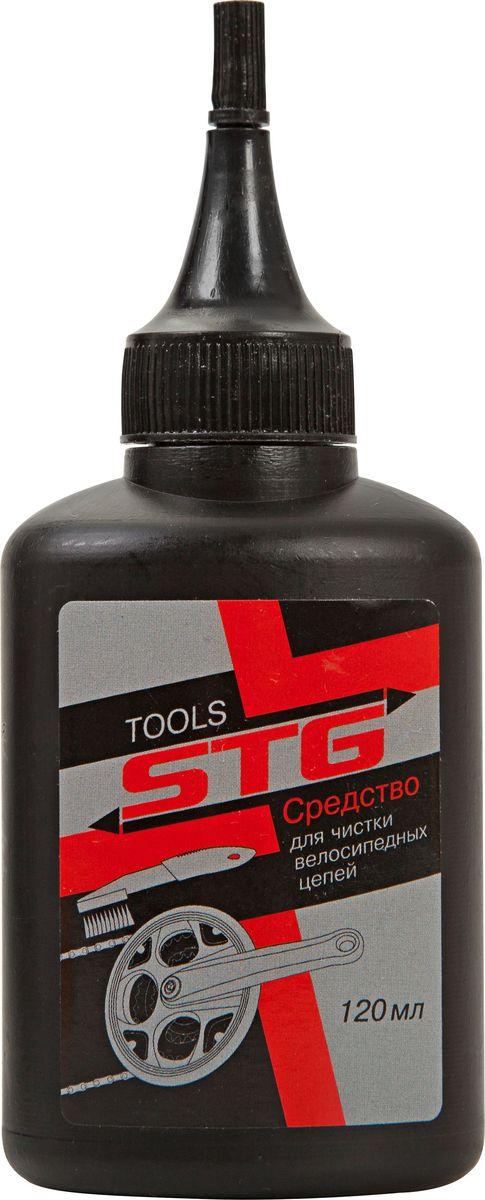 Средство для чистки велосипедных цепей STG, 120 млХ74049Чтобы цепь служила вам дольше, ее необходимо чистить от пыли, песка и других загрязнений. Используйте для этого специальное средство STG. Оно легко проникает во все отверстия, не повреждает окружающие покрытия, защищает поверхность от коррозии и препятствует износу трущихся деталей.Товар сертифицирован.