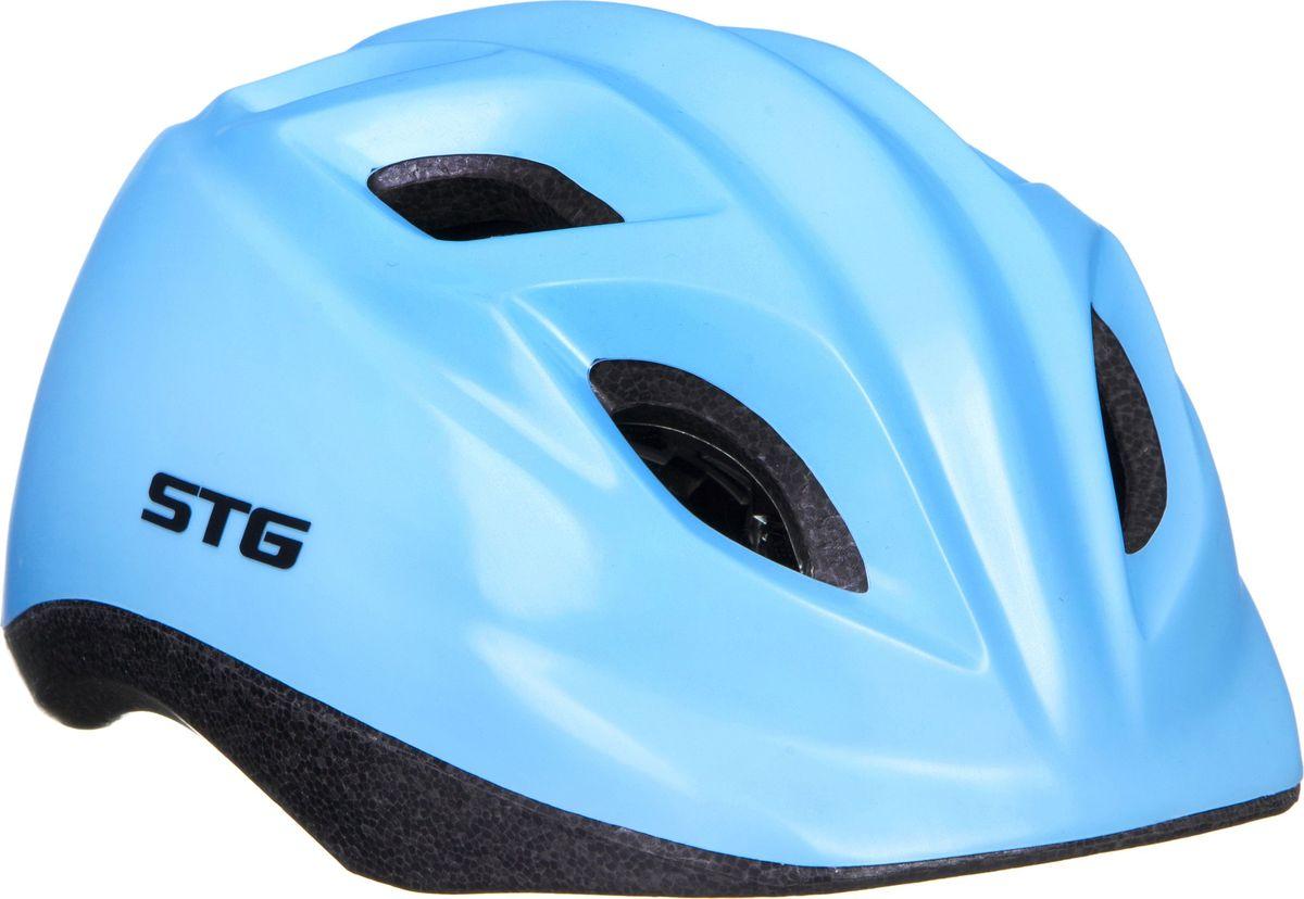 Шлем велосипедный STG HB8-3, детский. Размер SХ82378Детский велошлем STG HB8-3, выполненный из высококачественных материалов, обеспечит безопасность ребенка во время катания. Шлем является обязательным атрибутом, особенно для маленьких любителей покататься на велосипеде, беговеле или самокате, которые только познают азы самостоятельного катания. Данный велошлем изготовлен в приятной цветовой гамме, он обязательно понравится юным велогонщикам.Размер шлема: обхват головы - S (48-52 см).Гид по велоаксессуарам. Статья OZON Гид