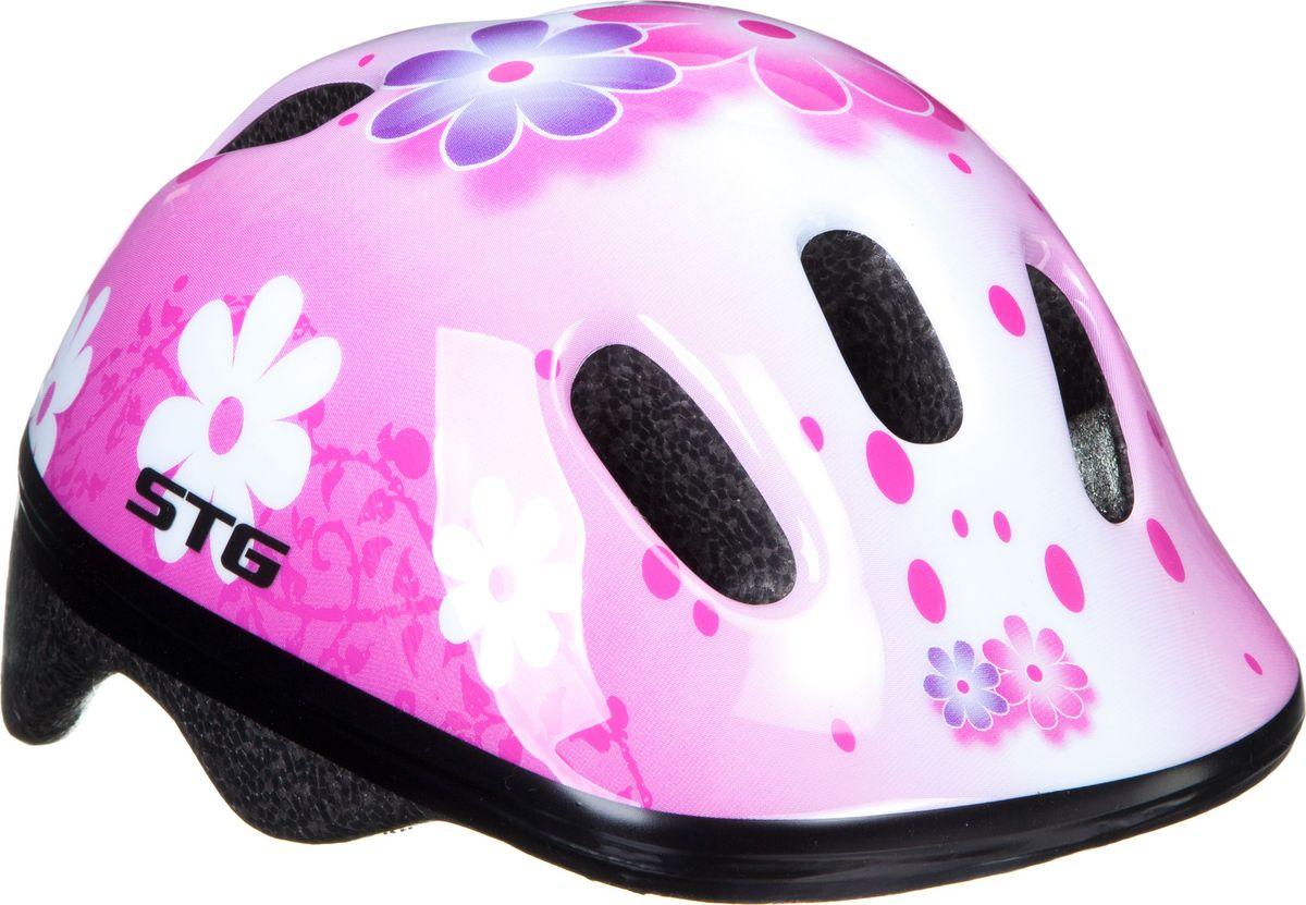 Шлем велосипедный STG MV6-2-K, детский. Размер SХ82384Детский велошлем STG MV6-2-K, выполненный из высококачественных материалов, обеспечит безопасность ребенка во время катания. Шлем является обязательным атрибутом, особенно для маленьких любителей покататься на велосипеде, беговеле или самокате, которые только познают азы самостоятельного катания.Размер шлема: обхват головы - S (48-52 см).Гид по велоаксессуарам. Статья OZON Гид