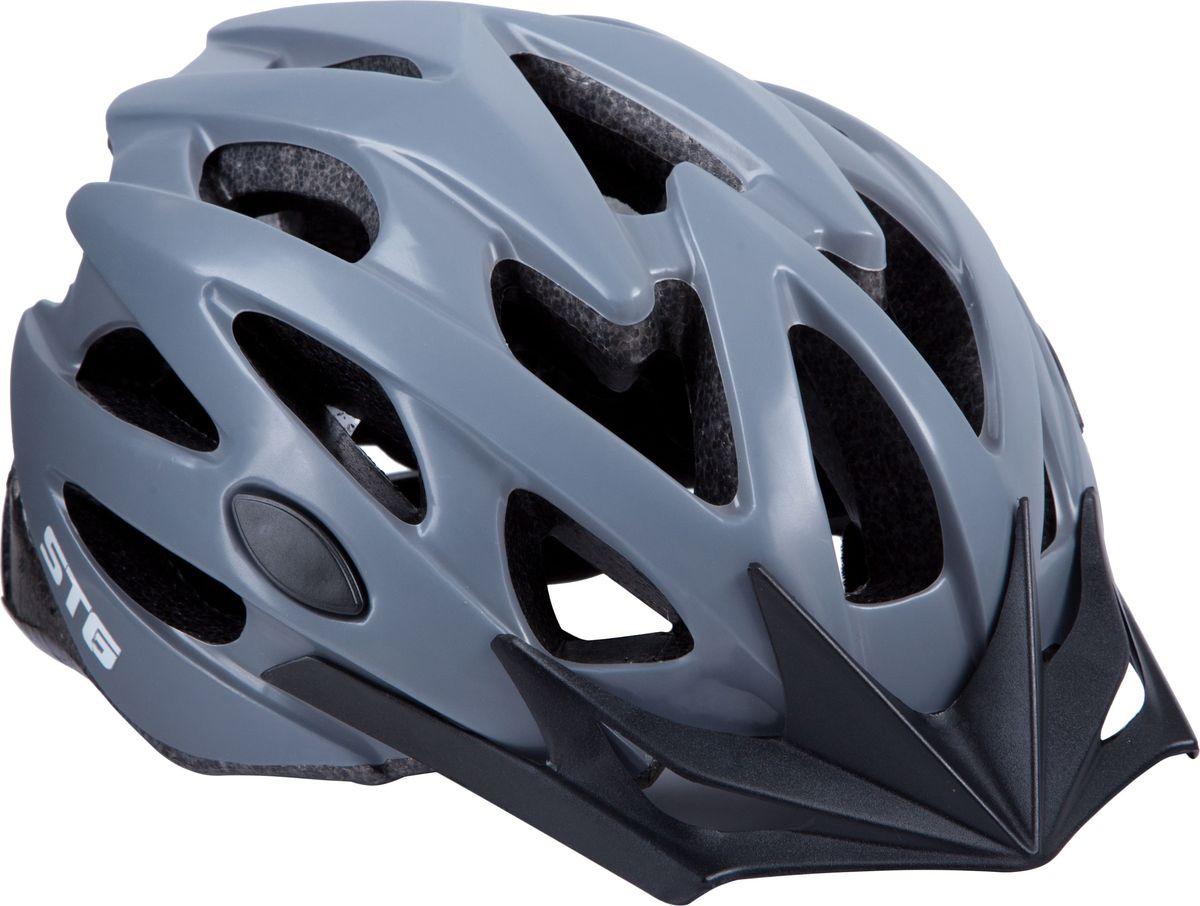 Шлем велосипедный STG MV29-A, цвет: серый. Размер MХ82391Велошлем STG MV29-A - необходимый аксессуар каждого велосипедиста, предназначенный для защиты головы во время катания. Специальные отверстия обеспечивают оптимальную вентиляцию головы. Велошлем STG MV29-A с удобной подкладкой и застежкой, которая комфортно фиксирует шлем на голове велосипедиста - это отличный выбор для ежедневных активных поездок или безопасных прогулок по выходным. Обхват головы: M (55-58см).