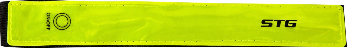Застежка светоотражающая STG SK-1023, на липучке фонарь на ниппель stg jy 503c 11 2 шт х54095