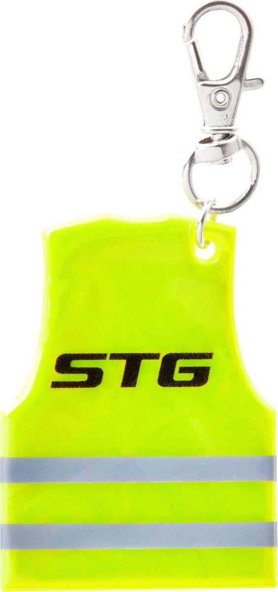 Брелок светоотражающий STG Безрукавка. RC-054-1Х82816Светоотражающий брелок STG в виде безрукавки можно повесить на рюкзак или ключи. Выполнен из пластика и стали.Брелок-светоотражатель поможет обезопасить вас в темное время суток и сделать более заметным на дороге.