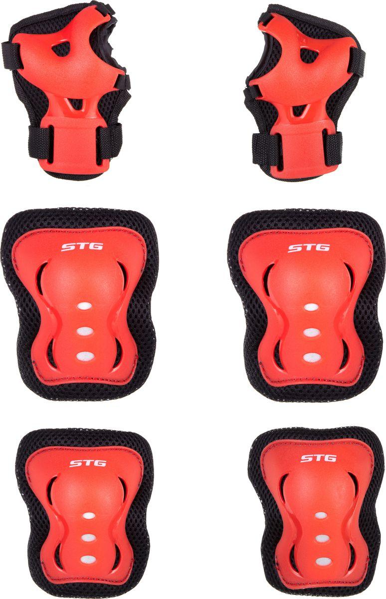 Комплект детской защиты STG YX-0317, цвет: красный. Размер SХ83226Комплект детской защиты STG YX-0317 - это необходимые аксессуары для детей, которые начинают осваивать азы самостоятельного катания. В комплект детской защиты входят наколенники, налокотники и защита кистей. Данный набор, выполненный из высококачественных материалов, подойдет как для катания на велосипеде, так и на самокате, роликовых коньках или скейтборде.