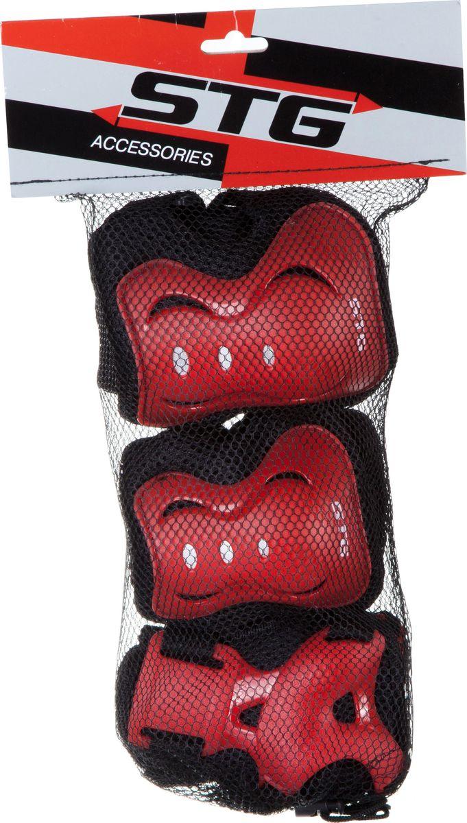 """Комплект детской защиты STG """"YX-0317"""" - это необходимые аксессуары для детей, которые начинают осваивать азы самостоятельного катания. В комплект детской защиты входят наколенники, налокотники и защита кистей. Данный набор, выполненный из высококачественных материалов, подойдет как для катания на велосипеде, так и на самокате, роликовых коньках или скейтборде."""