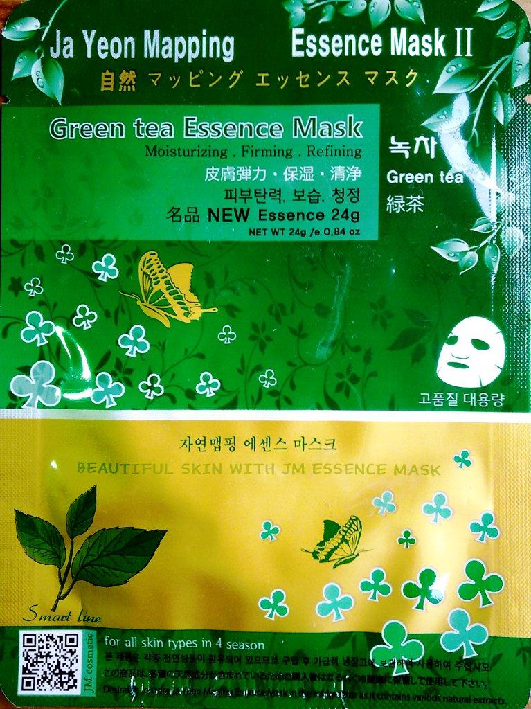 Jayeon Mapping Маска для лица с зеленым чаем Green Tea Essence Mask, 23 гр