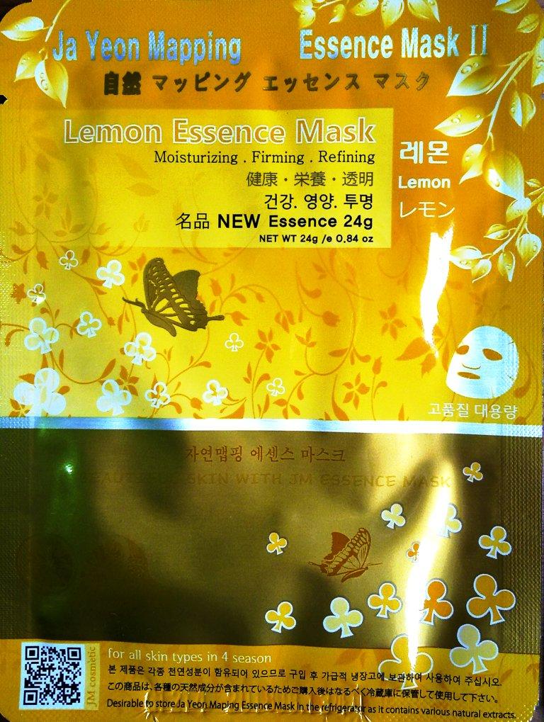 Jayeon Mapping Маска для лица с лимоном Lemon Essence Mask, 23 грJA0002Тканевая маска для лица с экстрактом лимона подтягивает кожу, устраняет следы усталости, придает естественное сияние. Все натуральные ингредиенты. Минимальный косметический консервант.