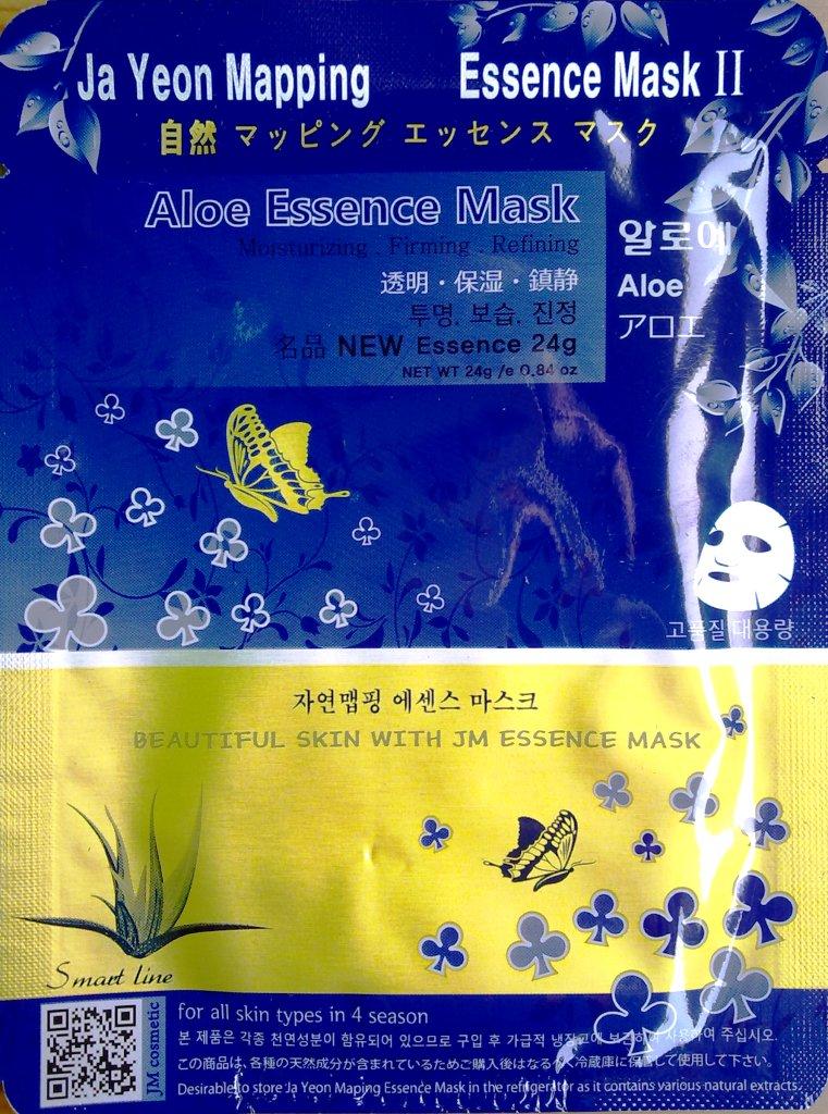 Jayeon Mapping Маска для лица с алоэ Aloe Essence Mask, 23 гр