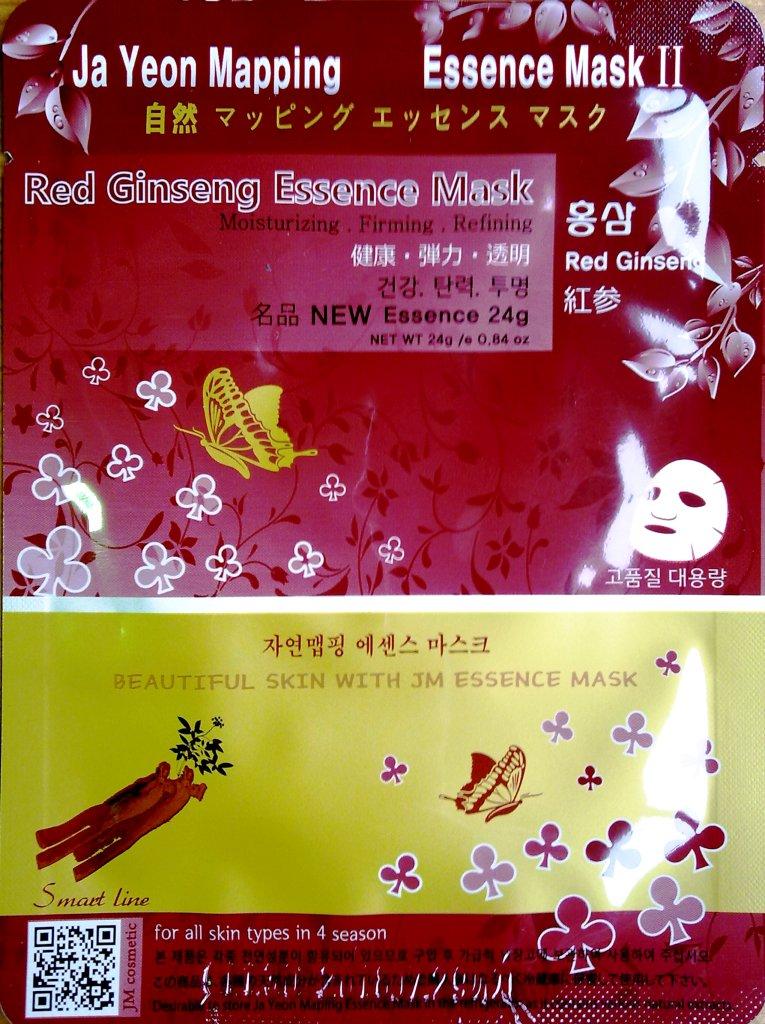Jayeon Mapping Маска для лица с красным женьшенем Red Ginseng Essence Mask, 24 грJA0007Тканевая маска для лица с экстрактом корня красного женьшеня активно питает кожу, а также снимает усталость кожи лица. Все натуральные ингредиенты. Минимальный косметический консервант.