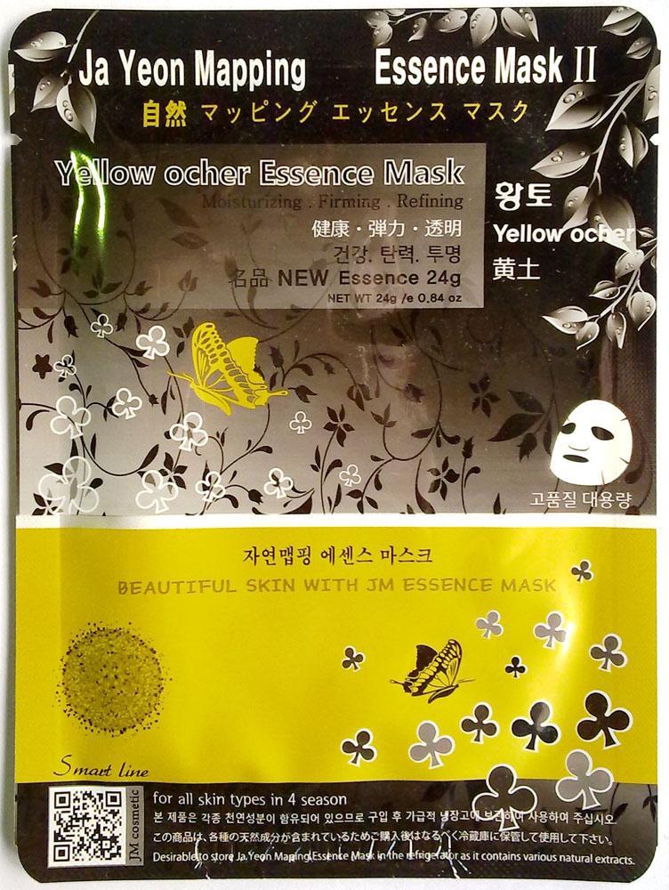 Jayeon Mapping Маска для лица с желтой охрой Yellow Ocher Essence Mask, 23 гр