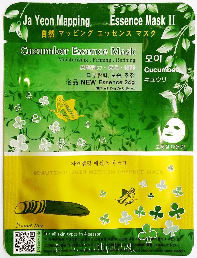 Jayeon Mapping Маска для лица с огурцом Cucumber Essence Mask, 23 гр