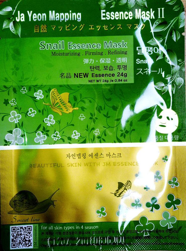 Jayeon Mapping Маска для лица с улиточным муцином Snail Essence Mask, 23 грJA0013Тканевая маска для лица с улиткой восстанавливает поврежденную кожу. Все натуральные ингредиенты. Минимальный косметический консервант.