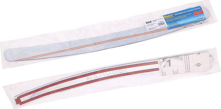 Накладка бампера декоративная DolleX, для HYUNDAI Solaris (2014 ->), штамп HYUNDAI, седанNBI-038Придают автомобилю стильный и неповторимый вид, эффективно защищает бампер от повреждения лакокрасочного покрытия.Отличительные особенности:- Полированная нержавеющая сталь;- Толщина стали 0,5 мм.;- Стильный внешний вид;- Легкая и быстрая установка;- Крепление лента липкая двухсторонняя.