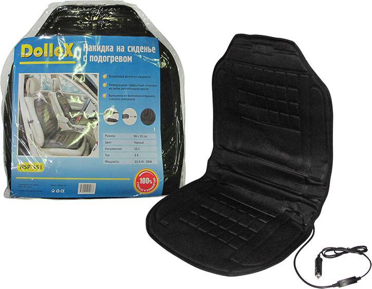 Накидка на сиденье DolleX, с электро-подогревом, со спинкой, регулятором, цвет: черный, 980 х 520 ммNSP-351Размер: 98 х 52 см Цвет: Чёрный. Напряжение: 12V Ток: 3А Мощность: 21.6W - 36W Стильный внешний вид сочетается с любой отделкой интерьера. Универсальная - подходит для установки на любое автомобильное кресло. Выполнена из высококачественного тканного материала.