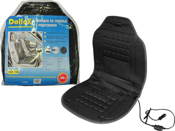 Накидка на сиденье DolleX, с электро-подогревом, со спинкой, регулятором, цвет: серый, 980 х 520 ммNSP-354Размер: 98 х 52 см Цвет: Серый. Напряжение: 12V Ток: 3А Мощность: 21.6W - 36W Стильный внешний вид сочетается с любой отделкой интерьера. Универсальная - подходит для установки на любое автомобильное кресло. Выполнена из высококачественного тканного материала.